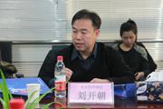 劉開朝:個性化教育是市場的需求