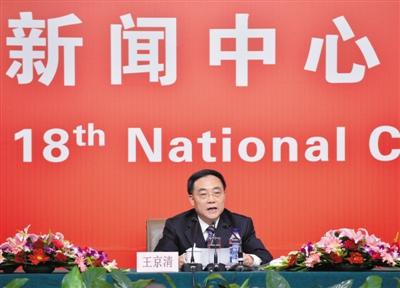 昨日,中央组织部副部长王京清介绍党的建设工作,并回答记者提问。 新华社记者 李鑫 摄