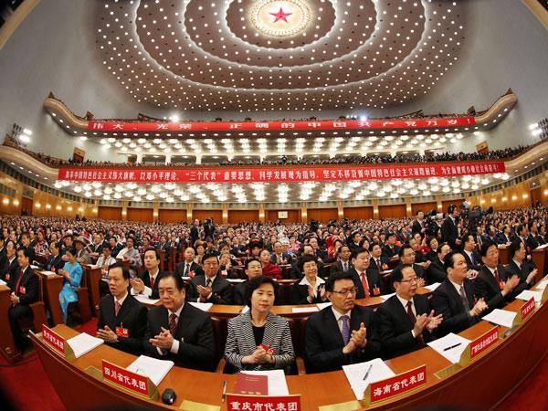 中国十八大报告_第八部分:大力推进生态文明建设_视频中国