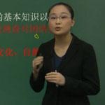 2013國家公務員考試常識判斷備考講座
