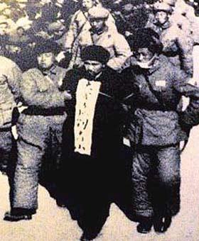 被毛泽东处死的大贪官
