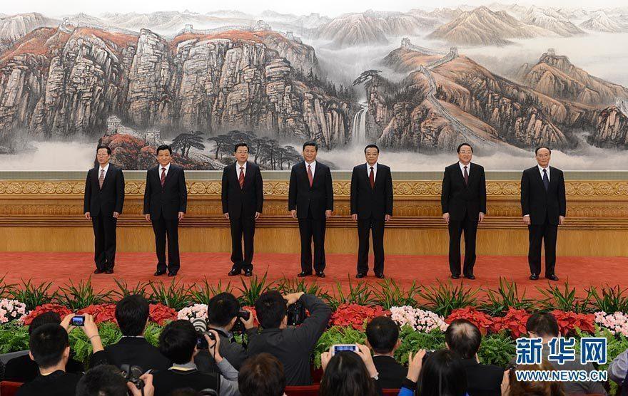 治常委照片_习近平李克强等7人当选中央政治局常委
