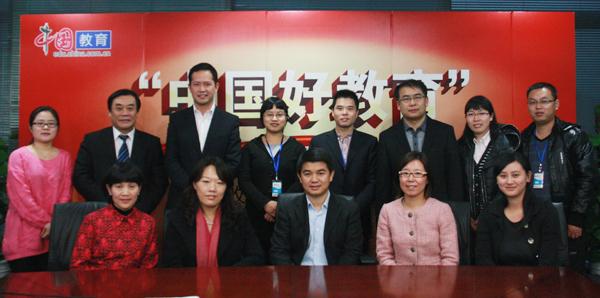 2012中國網少兒教育高峰論壇嘉賓合影