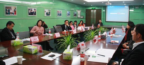 中國網少兒教育高峰論壇現場