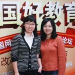 北京東方之星思維教育機構品牌部主任 付瑞英