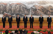 中国共产党章程(十八大部分修改)