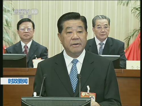 十八大会议主要议题_政协十一届常委会会议开幕 刘云山作报告 _ 视频中国