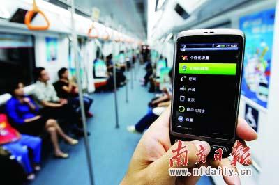 无线城市用户反映不如意 公共WiFi好看还要好用