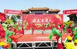 天津西双塘村印象:大都市里的民俗文化新名片