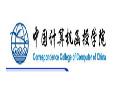 中國電腦函授學院