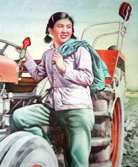 新中国女拖拉机手