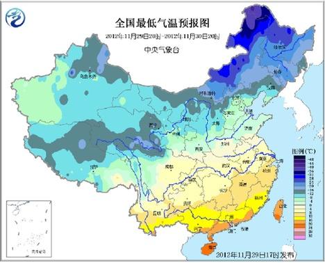 中央气象台11月30日发布 未来三天全国天气预报