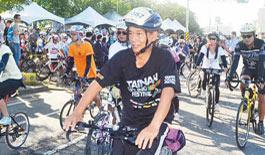 台南举办单车嘉年华活动 1500人骑行100公里