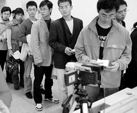 2013年1月研究生考试需准考证和二代身份证