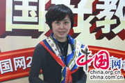 王燕妮:培訓機構遭遇退費問題應由第三方處理