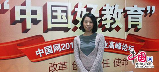 Tell Me More市場專員張京南在中國網論壇上發言