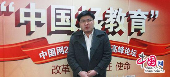 北京博識教育集團市場策劃經理岳晨冬發言