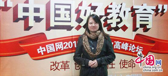 朗訓教育常務副總裁吳玉潔在中國網外語教育培訓行業高峰論壇上的發言