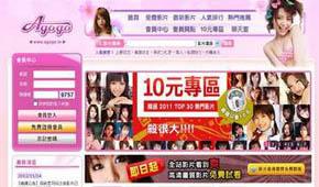 8家日本AV大厂 跨海控告台网站侵犯版