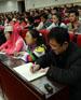 中央宣讲团党的十八大精神报告会在青海省西宁市举行