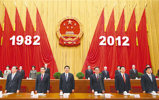 12月4日,首都各界在北京人民大会堂集会,隆重纪念现行宪法公布施行30周年。习近平、吴邦国、李克强、张德江、俞正声、刘云山等出席大会。