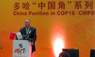 """实录:""""中国碳市场与绿色发展论坛"""""""
