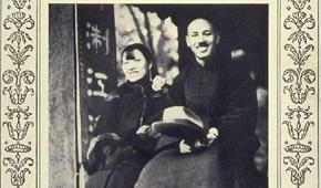 蒋介石十上《时代》封面 揭秘他的纵横一生
