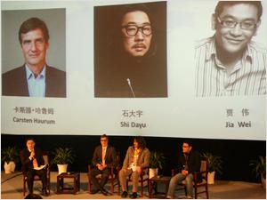 2012中华世纪坛国际时尚原创盛典隆重举行