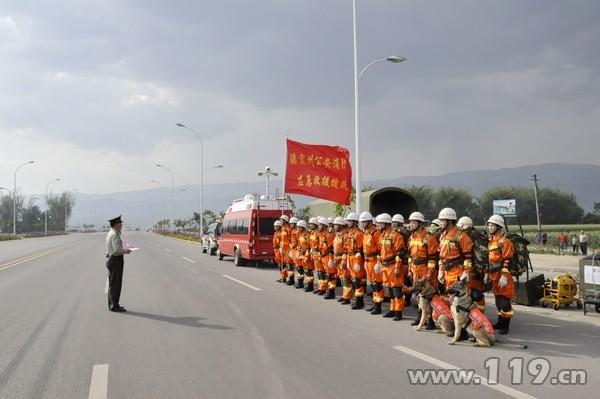 德宏支队集中开展跨区域地震救援集结拉动演练