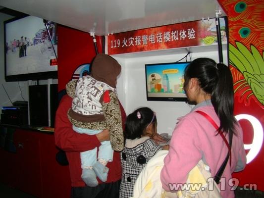 """德宏支队2012年消防宣传教育实施""""七攻略"""""""