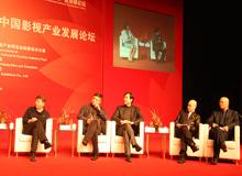 领军人物探讨中国影视业创新发展