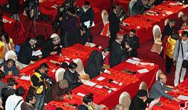 台湾百名书法家台北挥毫 迎新岁展现书法之美