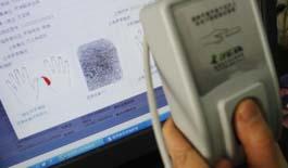 北京正式启动居民身份证登记指纹信息工作