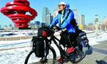 青岛出发 6个月骑遍欧洲16国