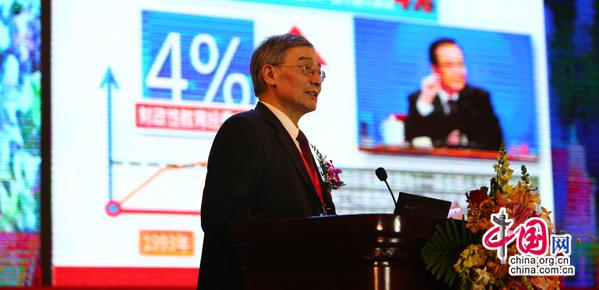 """中国网发布""""2012中国教育年度十大数字"""""""