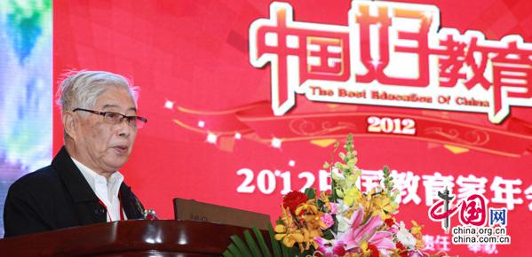 中国教育学会名誉会长顾明远致辞
