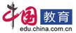 中国网教育频道