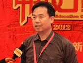 北京四中网校副校长 刘开朝