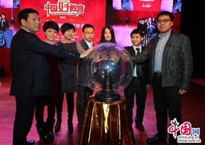 """中国网发起""""中国教育不良信息监督联盟启动环节"""""""