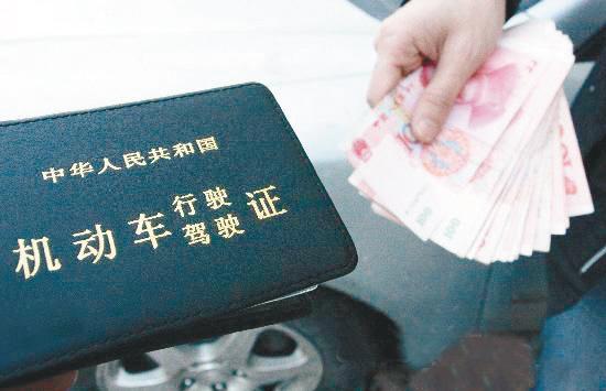 江门卖驾照分-... 深圳黄牛倒卖驾驶证分 警方同步打击