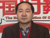 北京航空航天大学MBA中心主任 柏满迎