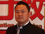 聚智堂教育集团总裁 一横