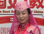 宁夏回族自治区固原市回民中学教师 何桂琴