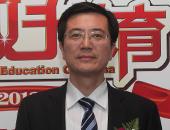 华图教育集团高级副总裁 于洪泽