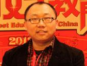 励功教育校长 徐磊