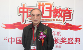 王文湛:教育部基礎教育司原司長