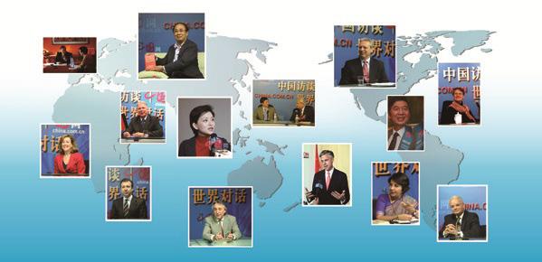 中国网 与世界对话