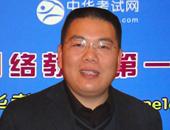 中华考试网创始人 执行董事兼CEO 龚东晓