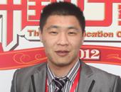 中国未来教育网CEO 周志勇