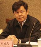 教育部副部長杜佔元:國開大促進教育公平意義重大